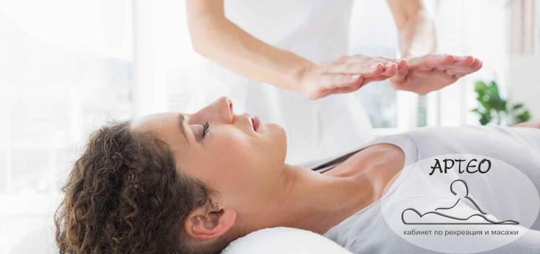 Шумен Енергийни терапии