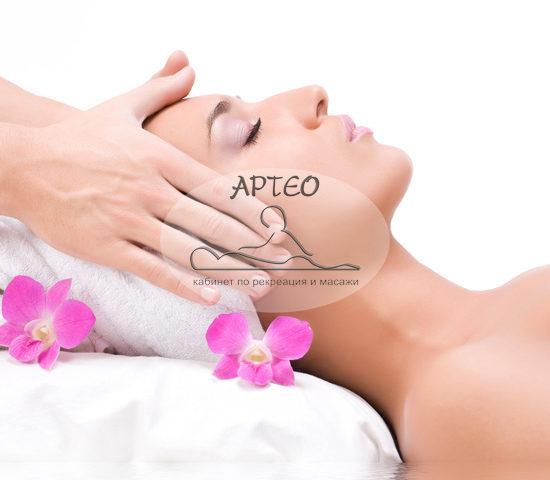 Лечебен масаж Шумен на най-добра цена