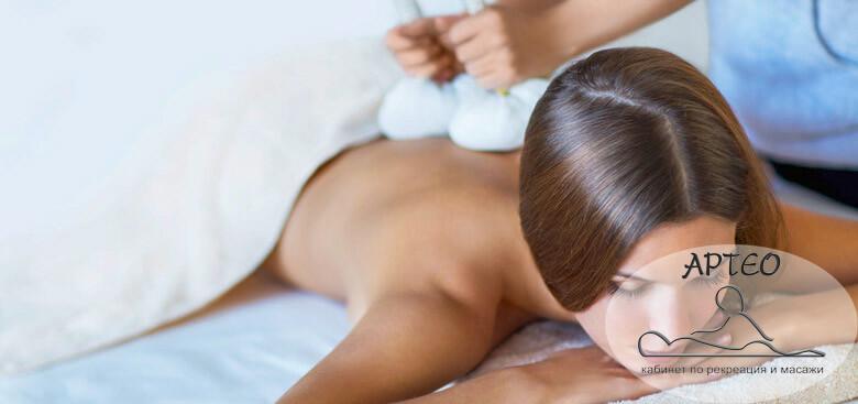 Всички видове масажи Шумен на изгодни цени