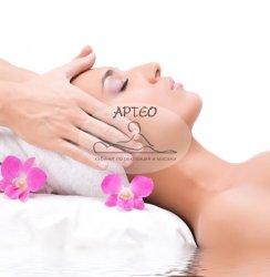 Лечебен масаж Шумен