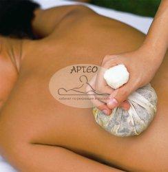 Шумен родопски масаж най-качествен масаж